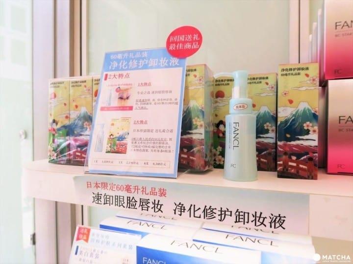 รวมเครื่องสำอางยอดนิยมที่คนญี่ปุ่นยังยกนิ้วให้ในร้านขายยา
