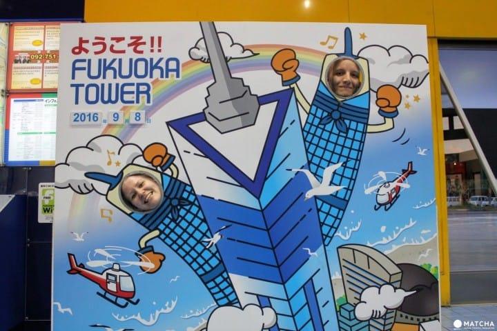 【절경】후쿠오카 시내를 전망할 수 있는 「후쿠오카 타워」의 매력을 소개합니다.