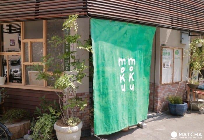 【大阪住宿】泡汤放题! ?大阪淡路的民宿「木云」