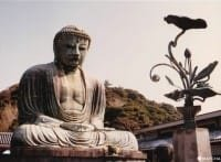 See Historic Kamakura: A One-Day Trip From Tokyo