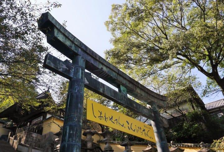 【香川高松】日本人一生必來一次的『金刀比羅宮』