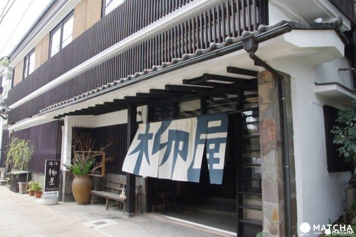 【大分縣別府】日式摩登溫泉旅館「湯治柳屋」 盡享當地食材!