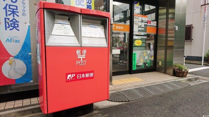 來寄封信吧!教你如何在日本寄信的方法(郵局、郵筒、超商)