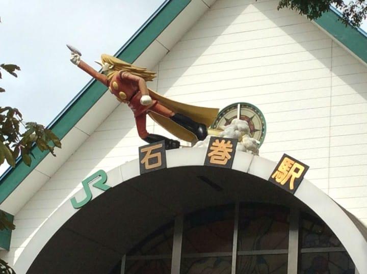 Visit Ishinomaki, Miyagi Prefecture's Fun Port City