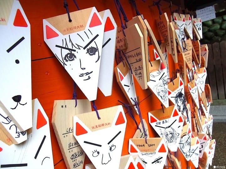 京都好有趣!五款特殊造型繪馬許你一個願