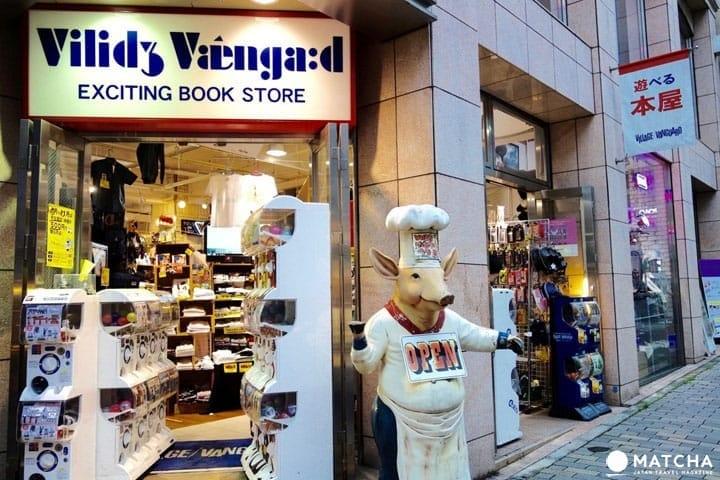 什么都有!就怕你找不到!搞怪连锁杂货书店