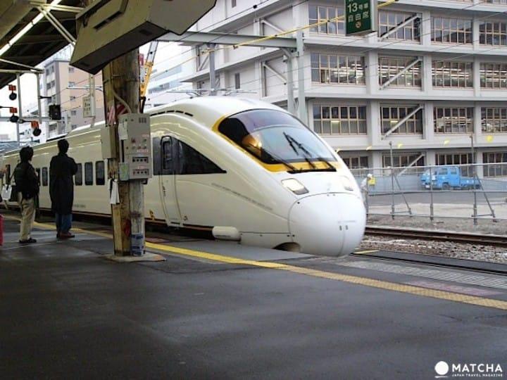 Berbagai Transportasi untuk Menuju ke Nagasaki