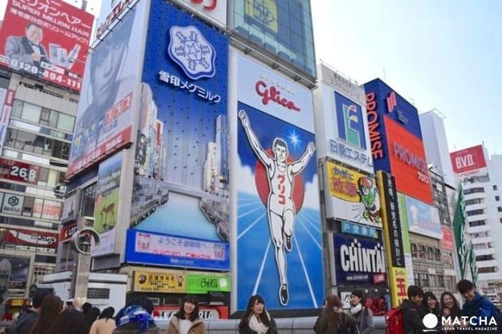 พาเที่ยวโอซาก้า〜แนะนำการเดินทาง และจุดที่น่าสนใจของโอซาก้า〜