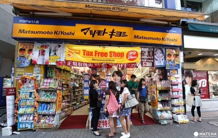 10 Pilihan Tempat Berbelanja Oleh-Oleh di Tokyo yang Dekat dengan Stasiun!