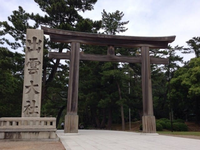 Torii Japanese Encyclopedia Matcha Japan Travel Web