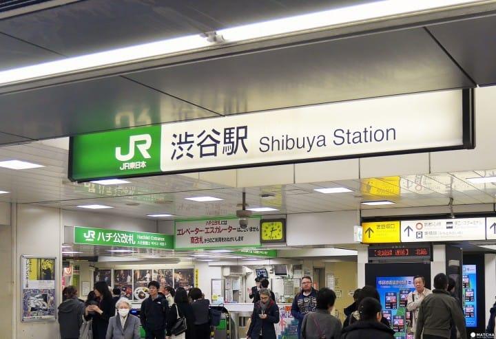 渋谷駅でもう迷わない!渋谷での乗り換え大まとめ