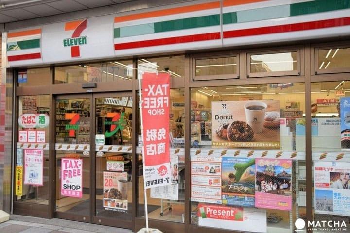 일본 여행, 1일 식비는 평균 얼마일까? (편의점, 레스토랑, 스시 가게)