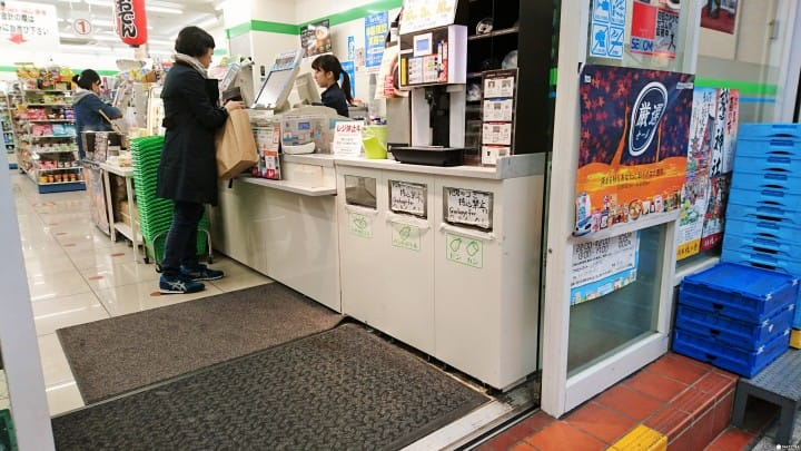 How To Find Garbage Cans And Handle Your Trash In Japan - part 2