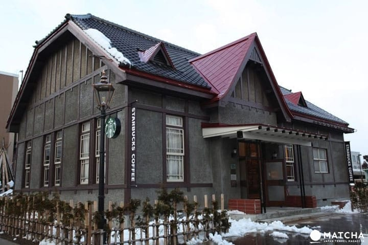 A Retro Atmosphere At Starbucks Coffee In Hirosaki, Aomori