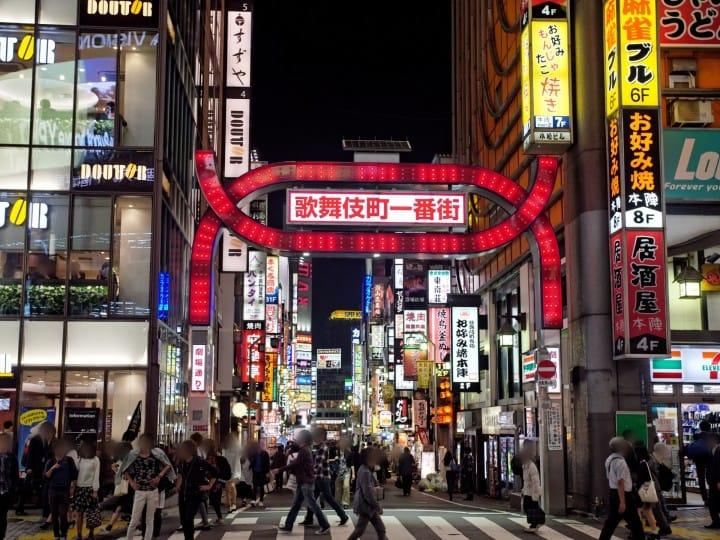 【新宿】只要走對地方就沒問題!「歌舞伎町」美食景點遊玩攻略