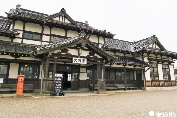 即使成了廢棄的車站,也是魅力滿分的「舊大社前車站」