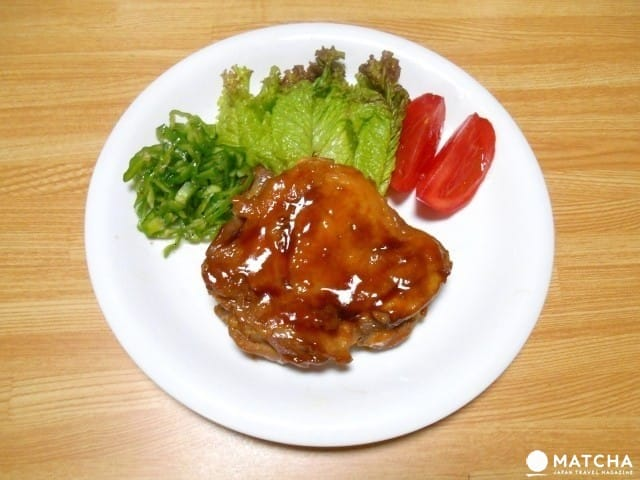 Teriyaki: Japanese Encyclopedia
