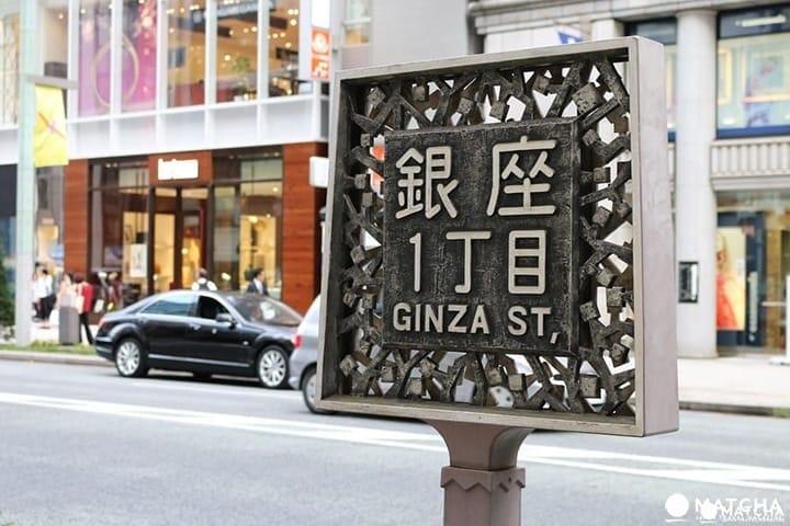 """ไกด์นำเที่ยว """"กินซ่า"""" ใกล้ตลาดซึกิจิแบบจัดเต็ม【ฉบับพิเศษ】"""