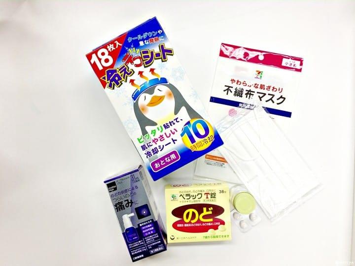 感冒退散!日本藥妝店的感冒藥大作戰