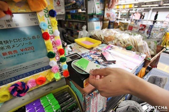 【交通.Suica】使用Suica購物,輕鬆又方便!