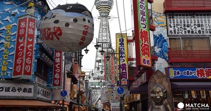 吃喝玩樂暢遊大阪 推薦兩天一夜行程
