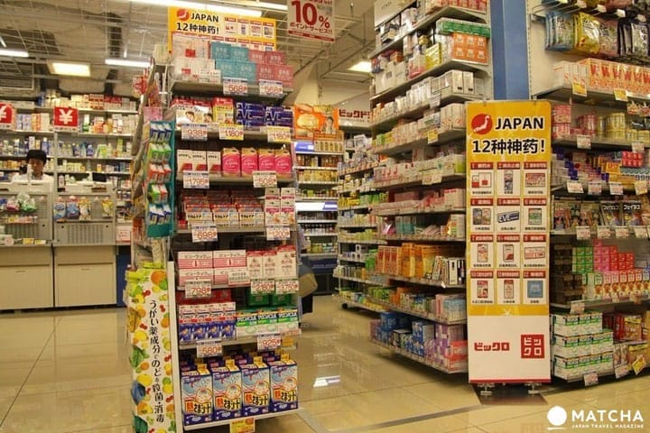 Healthy Souvenirs! Pharmaceutical Products Sold At Drugstores (Part 1)