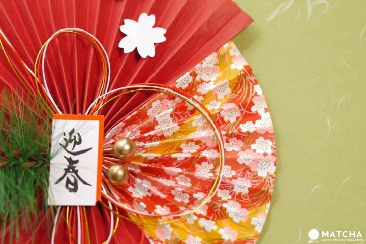 【日本小百科】「賀年卡」