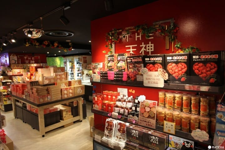 3a5811203387 10 Popular Fukuoka Souvenirs You Can Get At The Airport!
