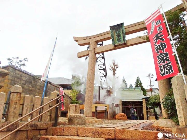 神户一日游:来有马泡天皇也中意的温泉