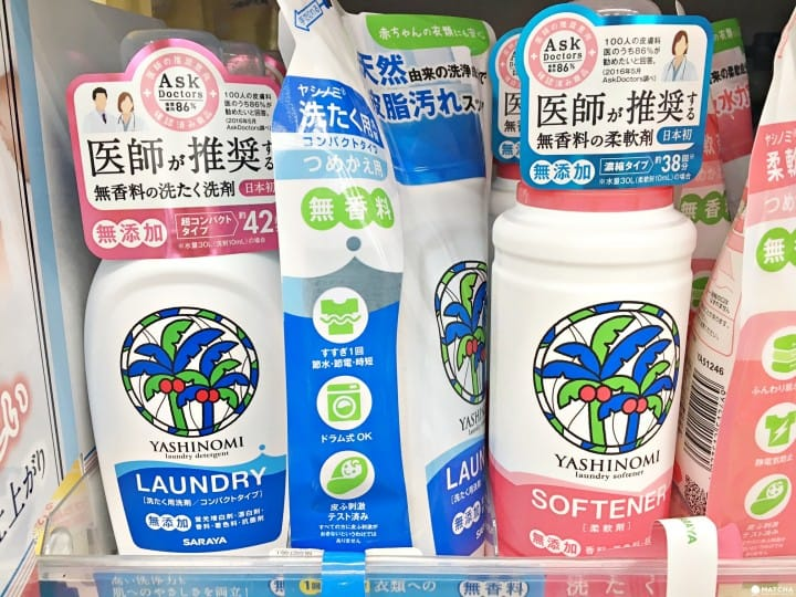 (YASHINOMI 洗衣精 / 420ml / 430円不含稅)