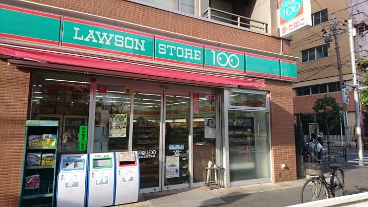 日本人的好鄰居!超商界LAWSON100銅板價美食