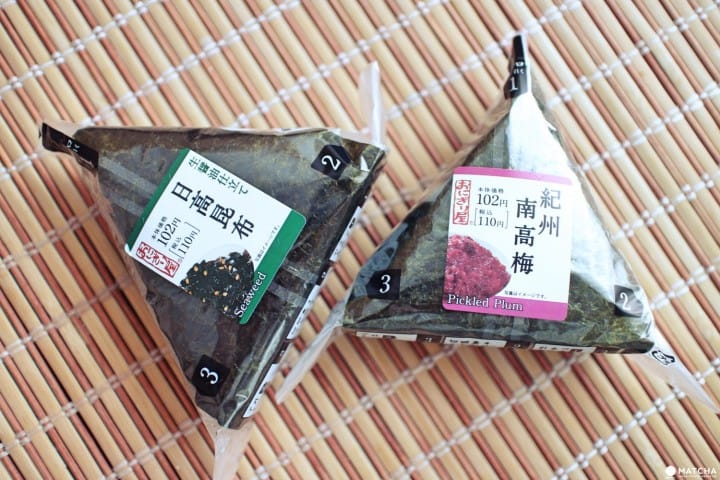Vegan And Vegetarian Onigiri In Japan: Plant-Based Rice Balls On The Go
