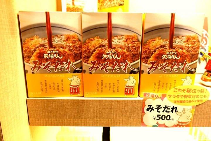 トンカツ好き必見!銀座で食べられる名古屋名物「矢場とん」のみそかつ