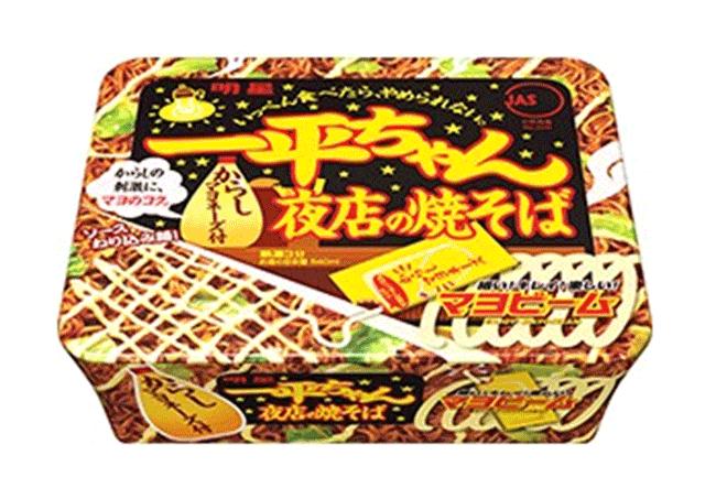 7款超人氣泡麵炒麵!滿足深夜飢餓的胃