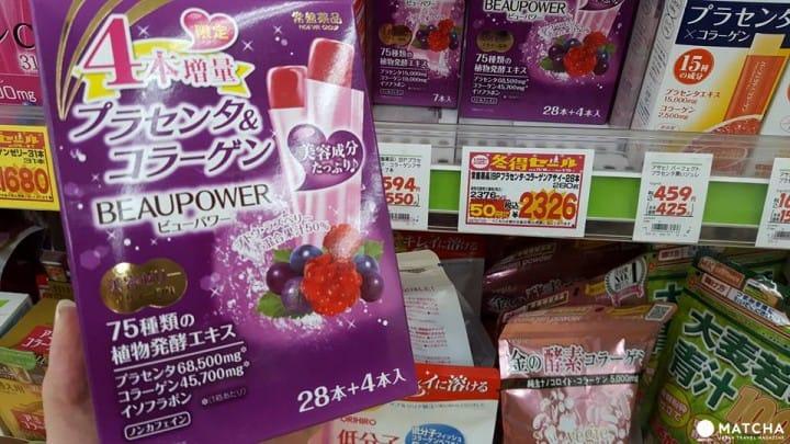 日本药妆店必买!吃吃喝喝轻松变身Q弹美人!