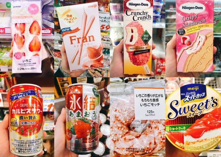 季节限定!日本超市便利店草莓商品一把放进购物篮!