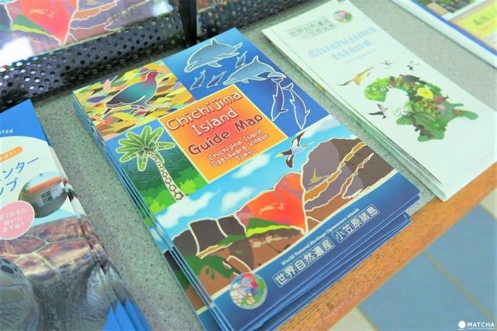【東京都】ユネスコ世界自然遺産・小笠原「父島」の移動方法