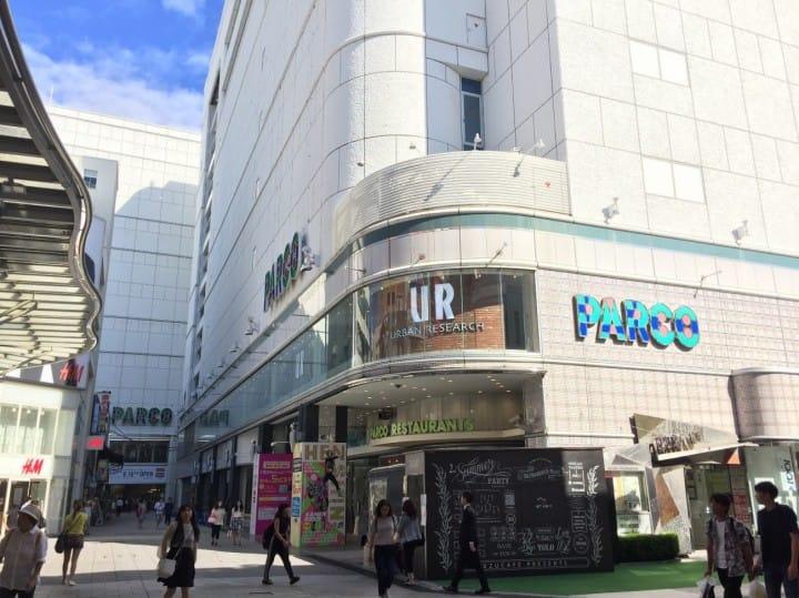 Matcha推薦!廣島10大購物地點