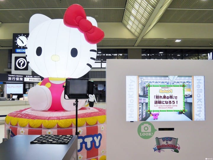 Three Activities You'll Want To Try At Narita Airport!