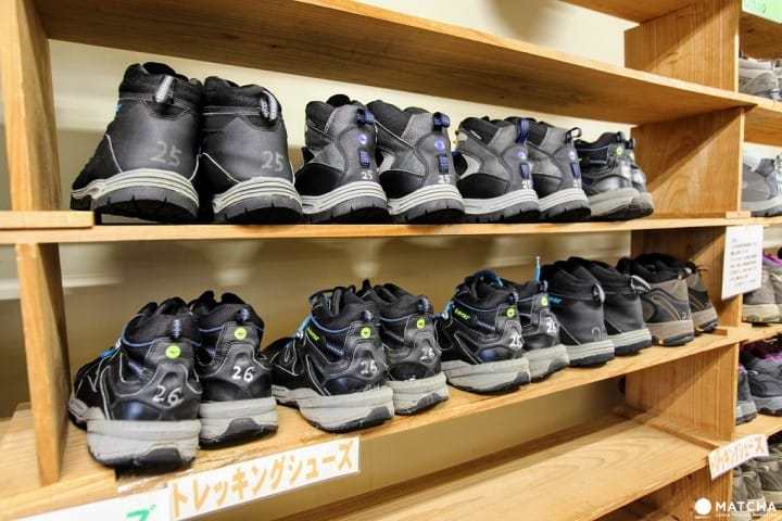 Forgot Something? Rent Trekking Gear At The Yakushima Tourism Center