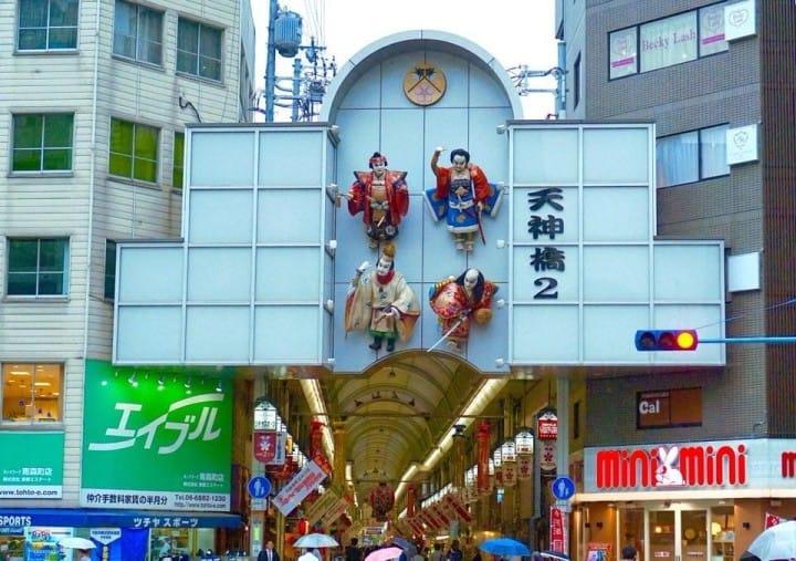 This Is Osaka! Let's Go To Tenjinbashi-Suji Shopping Street