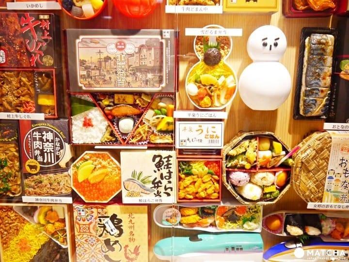 ลิ้มลองข้าวกล่องสถานีรถไฟยอดนิยมทั่วญี่ปุ่นที่สถานีโตเกียว!