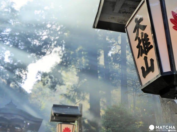"""""""วัดไดยูซังไซโจจิ"""" แหล่งท่องเที่ยวแบบไปเช้า-เย็นกลับจากโตเกียวในคานากาว่า"""