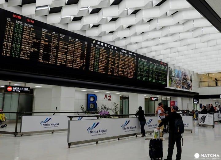 無料SIMからLCC、リムジンバス、トランジットツアーまで 成田空港100%活用術!