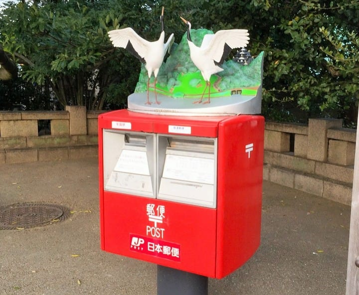 Check Out The Unique Japanese Mailboxes And Post Office Goods!