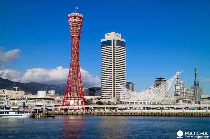 Kobe Port Tower - The Red Symbol Of The City Sparkling In The Sky