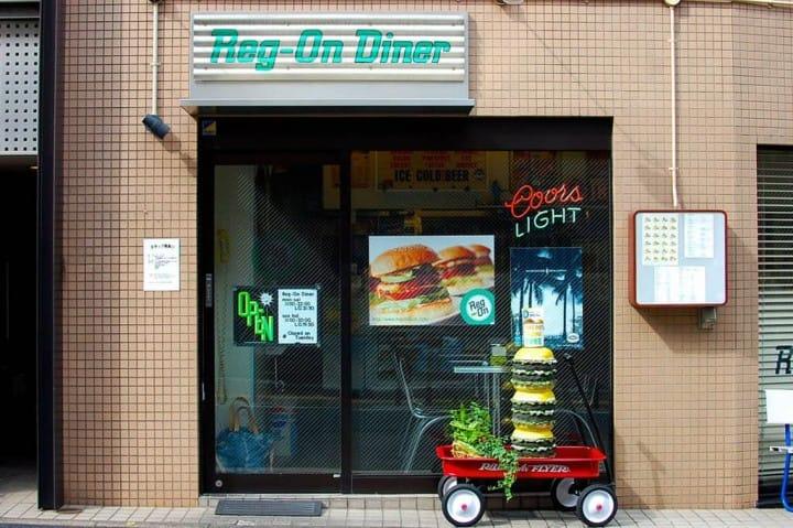 都内で美味しいハンバーガーが食べたいなら、渋谷「レッグオンダイナー」へ