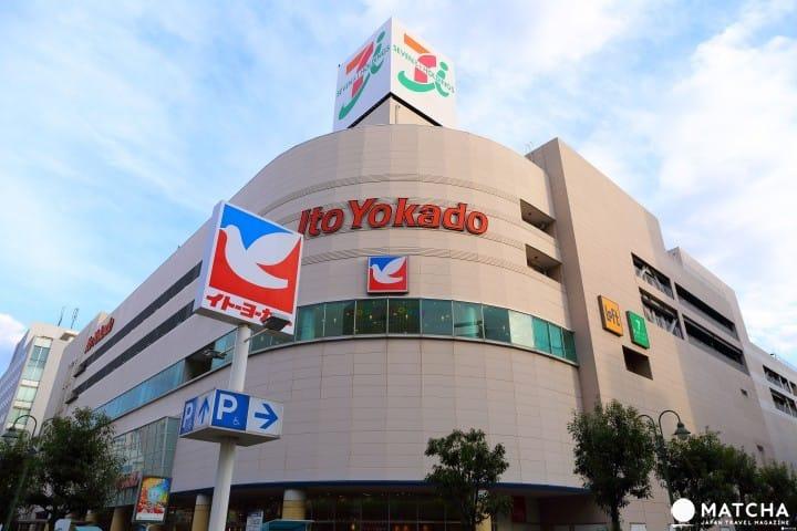 【ของฝากจากญี่ปุ่น】ช้อปปิ้งสินค้าราคาถูกและคุณภาพดีที่อิโตโยคาโด!