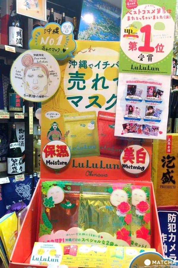 『沖繩伴手禮』走在國際通不管託人買,自己買一次搞定!