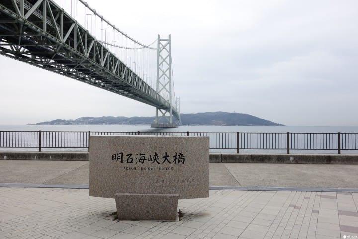 『神户』征服世界最长的明石海峡大桥ー走访海上天空步道